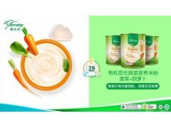 澳洲雅拉谷3S婴幼儿有机米粉·菠菜胡萝卜