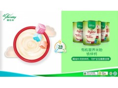 澳洲雅拉谷3S婴幼儿有机米粉·铁锌钙