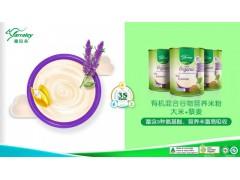 澳洲雅拉谷3S婴幼儿混合谷物米粉·大米+藜麦
