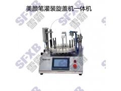 西林瓶灌装机10微升至10毫升 高精度微量液体灌装机