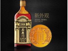 石库门老酒专卖/石库门价格表