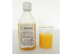 NFC橙汁