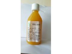 NFC菠萝汁