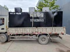 智能医院污水处理设备抢先预定