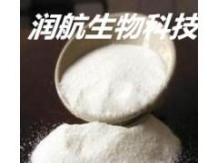 批发供应食品级增稠剂魔芋微粉
