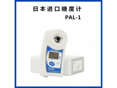 进口数显糖度计日本爱拓测糖仪PAL-1