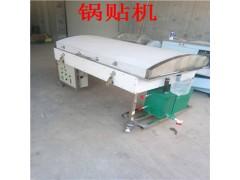 颍泉区馒头房用生铁馒头机烤蒸馍馍一体机馒头锅贴机自动控温定时