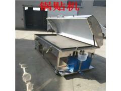 平鲁区商用锅贴机 朔州不锈钢锅贴馍馍机 上蒸下烤电蒸汽馒头机
