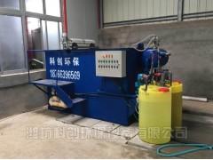养殖污水处理设备配件原装进口