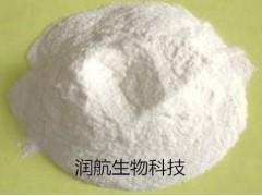 批发供应食品级预糊化淀粉