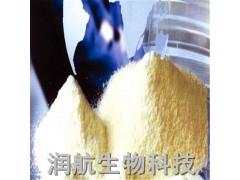 批发供应食品级酪蛋白