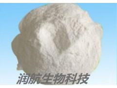 批发供应食品级增稠剂羧甲基纤维素钠