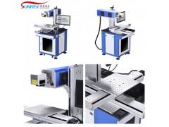 XY移动平台金属激光镭射雕刻机厂家直销