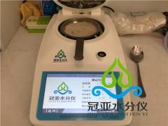 WL-6BL建筑石膏结晶水测试仪