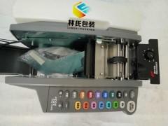 供应全自动湿水纸机-进口湿纸机