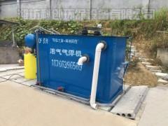一套食品污水处理设备起批