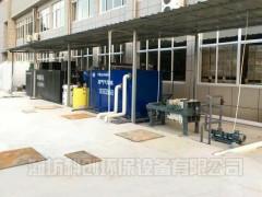 工业园污水处理设备长期合作优惠
