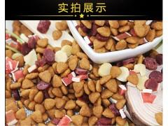 狗粮设备生产线及其配方