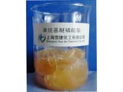 双鲸单烷基醚磷酸酯PE910烷基磷酸酯