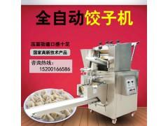 包饺子机器