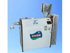 电加热榨粉机,自熟米粉机,小型鲜湿米粉机