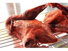 茶油鸭培训-专业培训专业教学