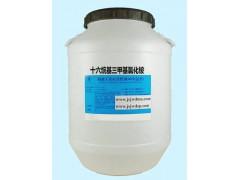 十六烷基三甲基氯化铵/十六烷基三甲基溴化胺