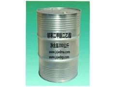 邻苯二甲酸二乙酯价格