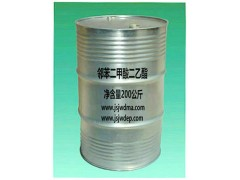 邻苯二甲酸二乙酯生产厂家