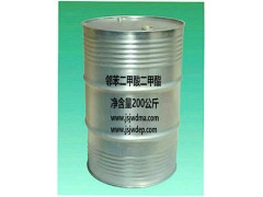 邻苯二甲酸二甲酯报价、作用、行情,邻苯二甲酸二甲酯