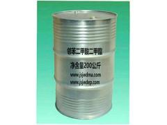 邻苯二甲酸二甲酯价格