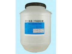 十二烷基三甲基溴化铵(50%)