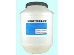 十六烷基三甲基溴化铵