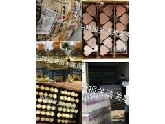 上海港饼干进口清关代理