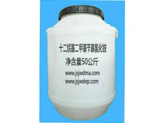 十二烷基二甲基卞基氯化铵/1227阳离子表面活性剂