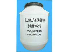 十二烷基二甲基苄基氯化铵十二苄基氯化铵