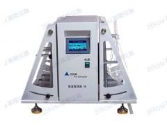 供应垂直振荡器(分液漏斗)