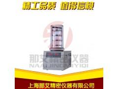 供应实验室用的冷冻干燥机,冷冻干燥机生产厂家