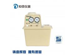 上海知信循环水真空泵实验室水泵抽滤真空SHZ-III