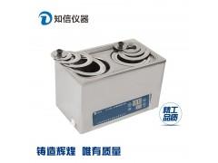 上海知信恒温水浴锅实验室不锈钢2孔水浴ZX-S22
