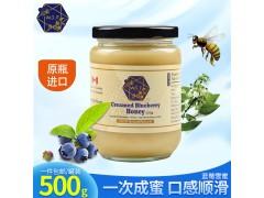 蓝莓花蜂蜜雪蜜500g