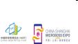 2019第八届中国上海新零售微商博览会