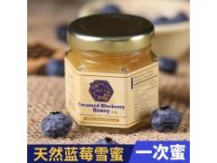 蓝莓花蜂蜜雪蜜60g