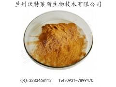 工厂直销 天花粉 提取物 原料 现货包邮 10:1 多规格