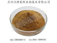 布枯草提取物 现货供应 布枯草粉 质量保证 1kg起售