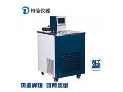 上海知信智能恒温循环器实验室环保恒温槽15升ZX-15C