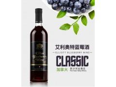 艾利奥特蓝莓酒750ml
