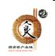 FHA-China2019上海国际餐饮设备及食品饮料博览会