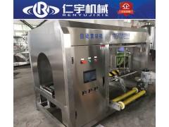 仁宇机械——专业的桶装水套袋机厂家