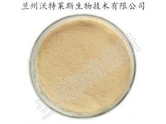 柠檬粉99% 柠檬提取物10:1 溶于水 柠檬喷干粉